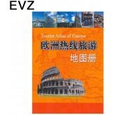 EvZ 2015 Big Road Atlas Europe